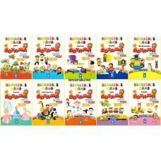 Renklerle Dans Boyama Kitap Seti 10 Kitap