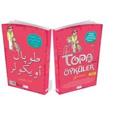 Topal Öyküler (Osmanlıca ilaveli)